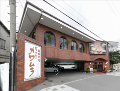 Nishinomiya restaurant