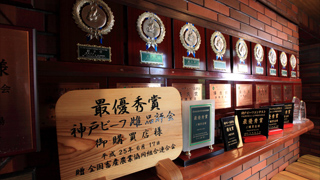 History of purchasing award winning Kobe beef
