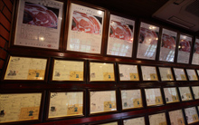 photo:Certificate of Kobe Meat03