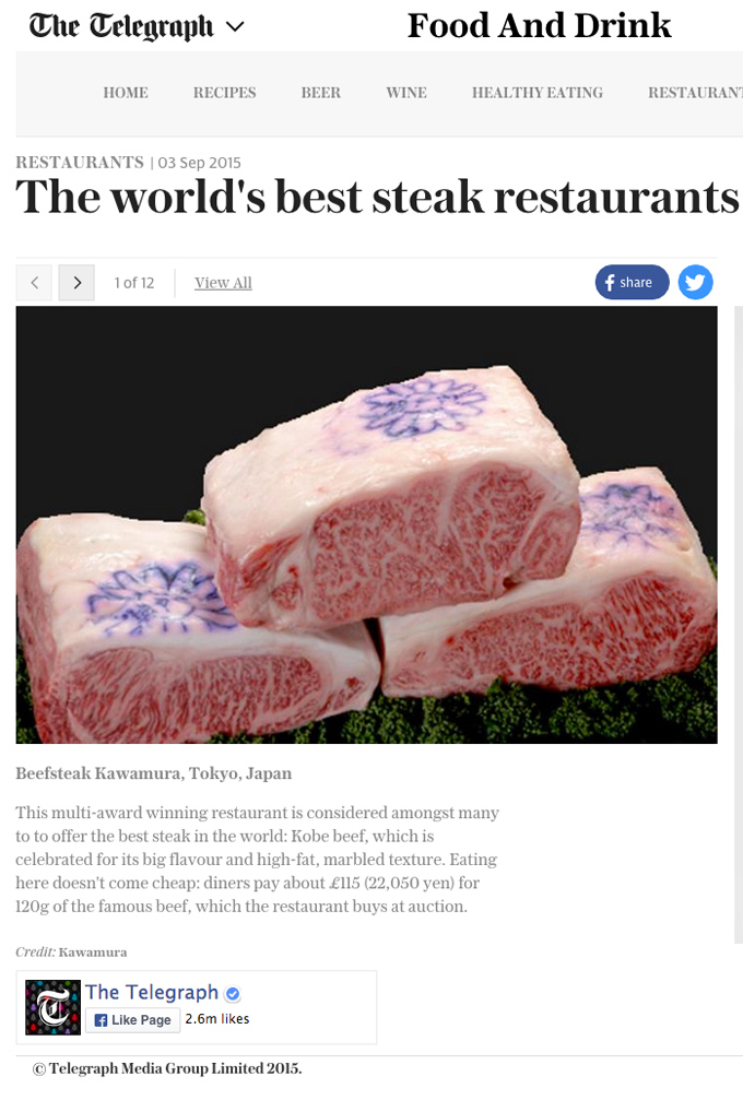 photo:The World's Best Steak Restaurants,Chosen by England's The Telegraph
