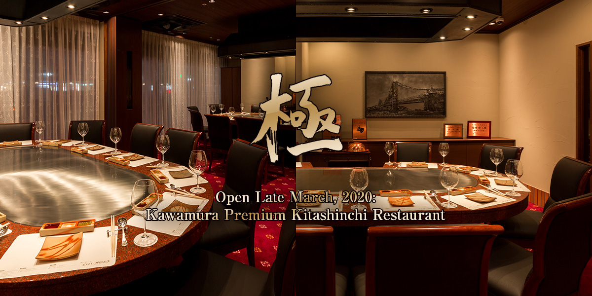Chosen as one of the finest steak restaurants in the world