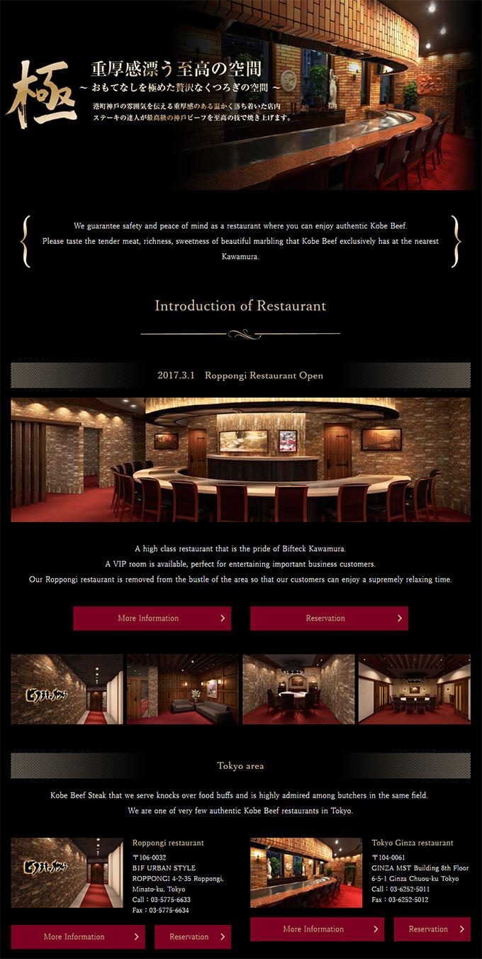 image restaurant